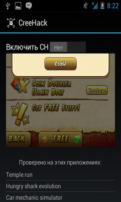 Creehack Apk Download 1.8 Latest Version (No Root) For Android 1