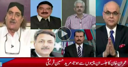 Breaking Views With Malick - 28th October 2017