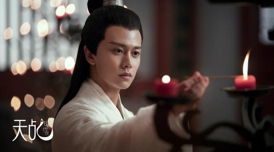 Ren Jia Lun Legend of the White Snake