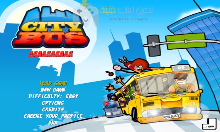 تحميل لعبة أتوبيس المدينة City bus للكمبيوتر
