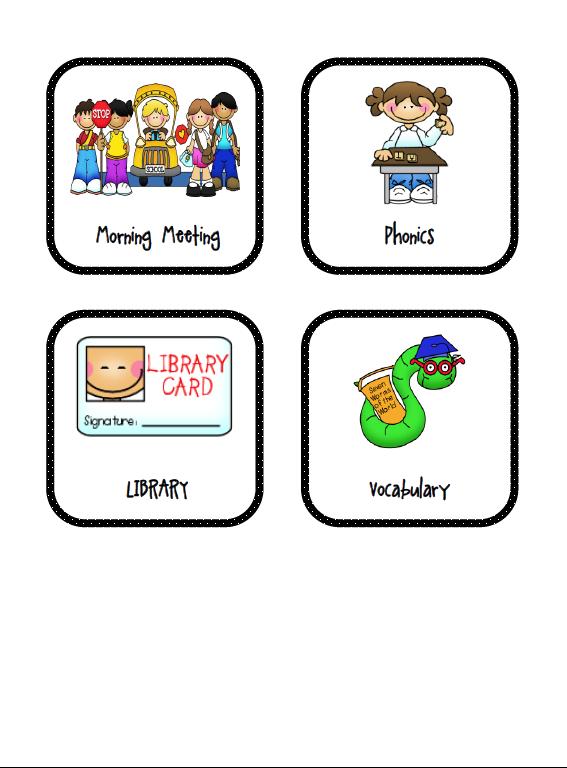 kindergarten schedule clipart - photo #13