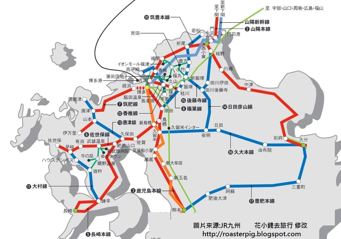 Jr九州: JR北九州PASS攻略+劃位流程(更新2017年9月)