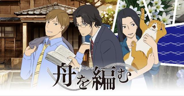 Anime Romance Slice of Life Terbaik - Fune wo Amu