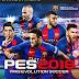 تحميل لعبة Pro Evolution Soccer 2018   pes مع التعليق العربي