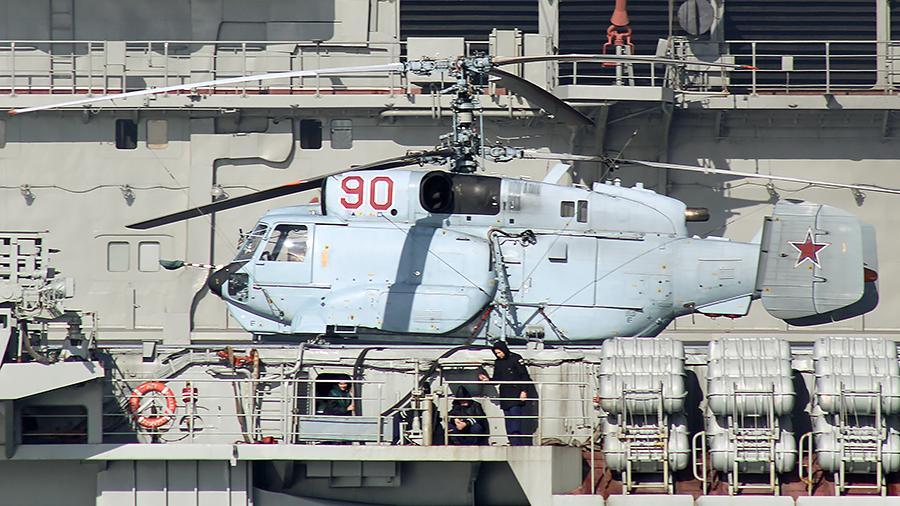 Чорноморській флот ВМФ РФ отримав гелікоптер ДРЛВ