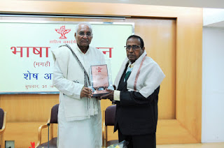 Shesh Anand Madhukar honoured with Sahitya Akademi Bhasha Samman award
