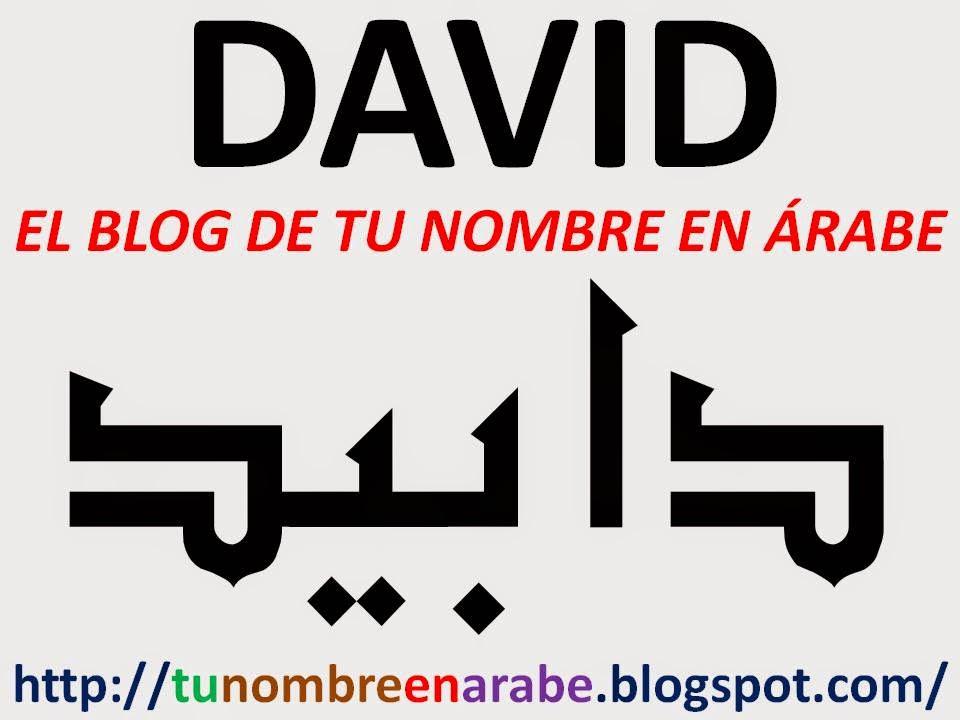nombre David en letras arabes tattoo