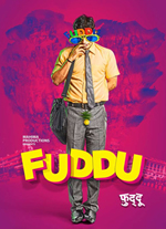 Watch Fuddu (2016) DVDRip Hindi Full Movie Watch Online Free Download
