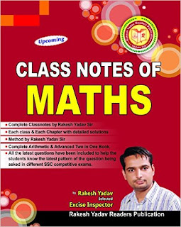 Class Notes Book by Rakesh Yadav- Chapter Percentage Free Download PDF