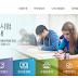 TOPIK韓文(提供報名+考古題與模擬測驗+查詢成績)