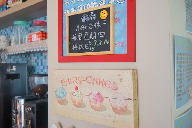 DSC06188 - 梧棲麵包店│從騎三輪車擺攤沿街叫賣到開店面的三輪車麵包坊