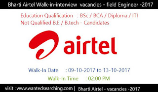 Bharti-Airtel-field-engineer-vacancies-recrutement-walk-in-interview-chennai-tamilnadu-2017-image
