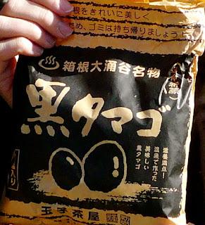 Bolsa con los kuro tamago