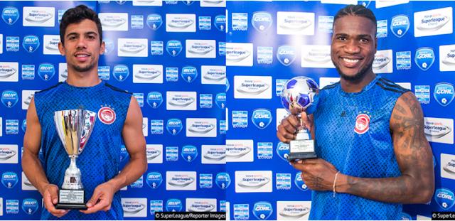 Η βράβευση του Μάρτινς (MVP) και του Ιντέγε (Βest Goal) της 6ης αγωνιστικής της super league