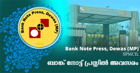 Bank Note Press Recruitment 2018-86 Junior Office Assistant Posts