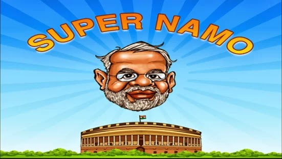 Narendra Modi and India 5 : NaMo Youth Anthem from Krishnan Sugavanam for Narendra Modi a big hit