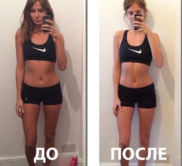 диета 35 отзывы