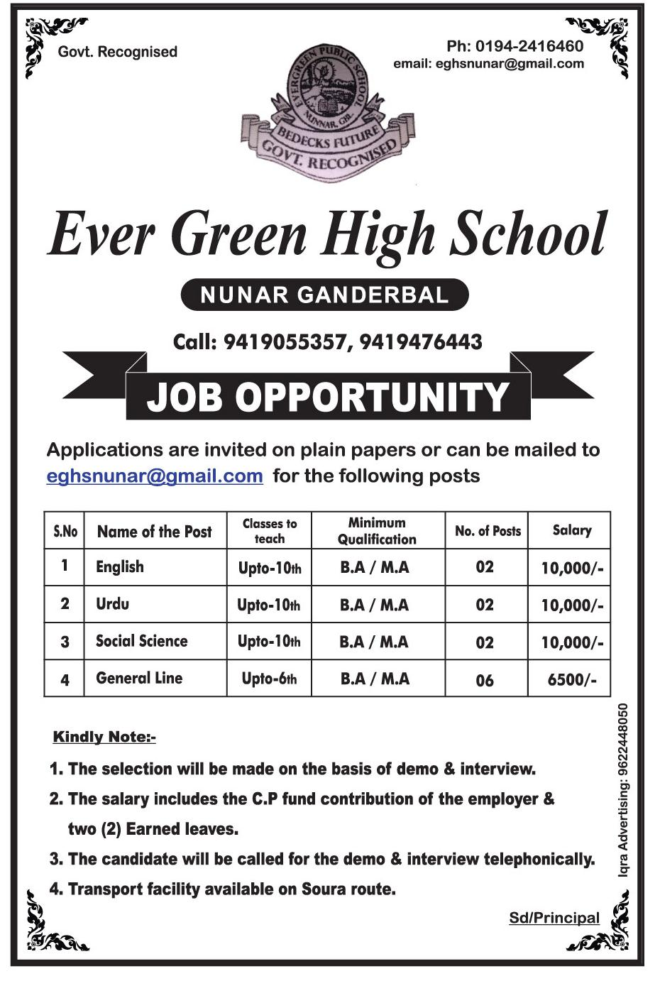 Ever Green High School Ganderbal requires Teachers