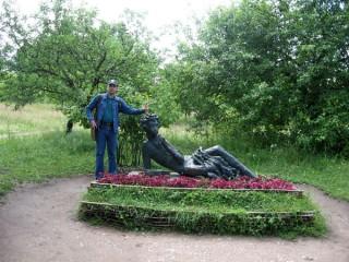 Что-то не хватает Александру Сергеевичу рожек