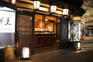 http://www.47club.jp/tokiwagi-yohkan