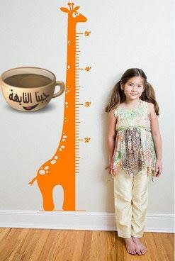 الوزن المثالي للاطفال 12 سنة - اعرف جدول وزن الطفل حسب العمر