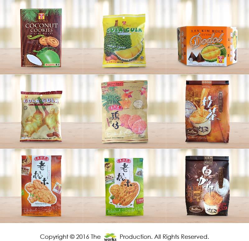 My Delicacies, San Shu Gong, Tan Kim Hock, Snacks, Coffee, Tea