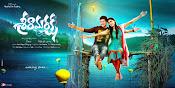 Sree Ramaraksha Posters-thumbnail-2