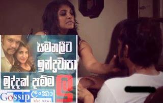 Gossip Lanka Gossip Chat With Samanali Fonseka | Gossip Lanka