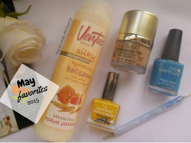 May Favorites {2015}