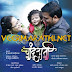 Hurhurtya Chandrati (2016) Marathi Mp3 Songs