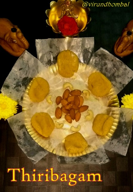 Thiribagam is a popular dessert in Tirunelveli. This thiribagam is made from besan flour, cashew powder, badam powder, sugar, milk and ghee. Edible camphor and saffron are used for adding flavour. This traditional homemade dessert is wrapped up in a piece of butter paper and served. This sweet has a combination of three major sweets kajukatli, mysurpa and badam burfi. Hence it is called as Thiribagam.