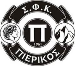 ΣΦΚ ΠΙΕΡΙΚΟΣ - ΕΥΧΕΣ ΓΙΑ ΤΑΧΕΙΑ ΑΝΑΡΡΩΣΗ