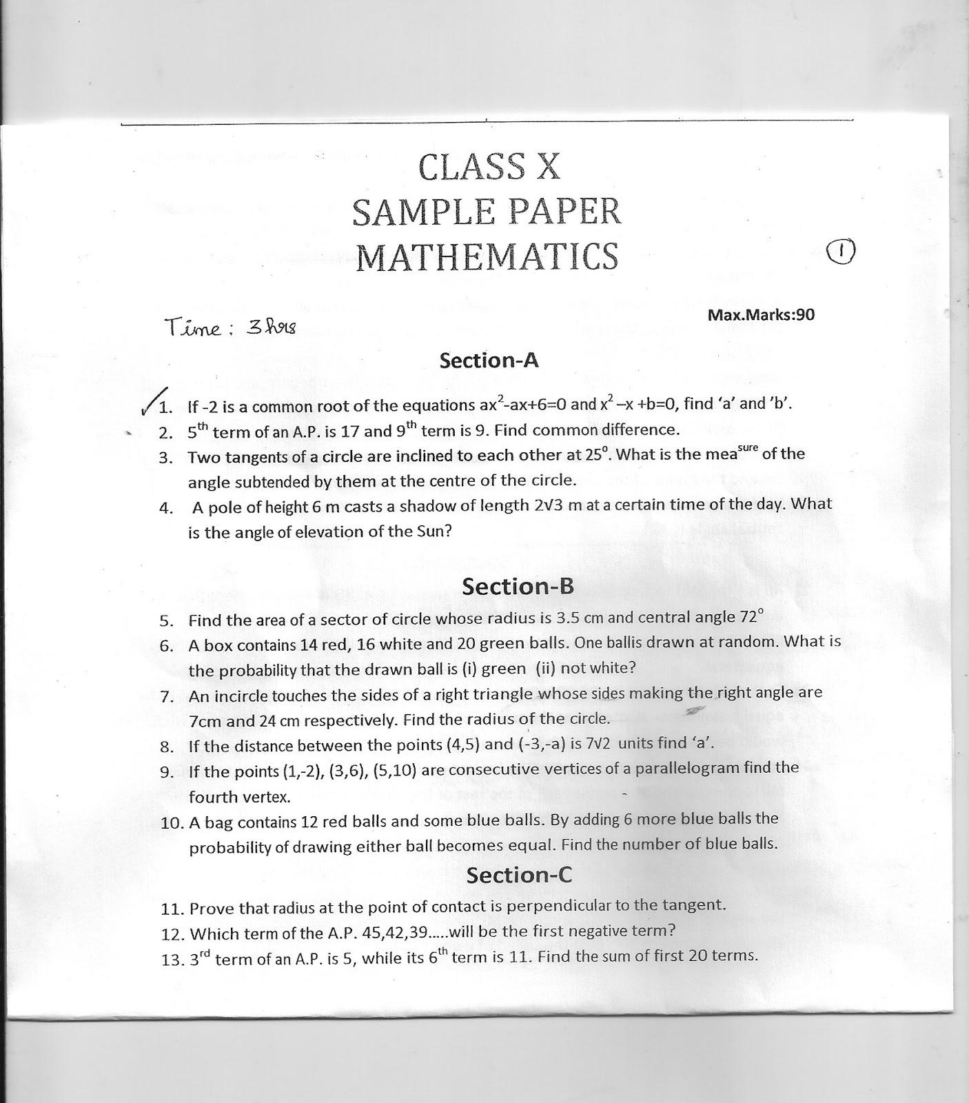 CBSE Class IX & X Mathematics: 2017