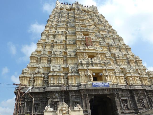 Ekambareswarar Temple Kanchipuram , Tamil Nadu