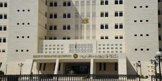 La Cancillería siria