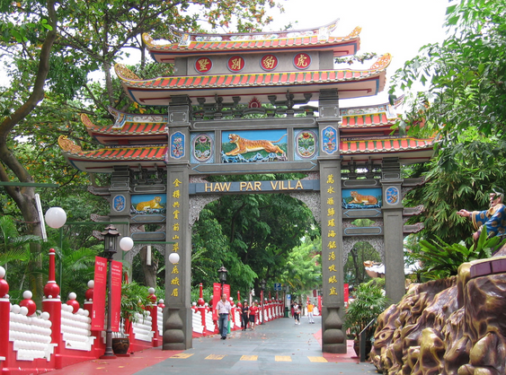 is already good known to several countries Destinations in Singapore: Popular Tourist Attractions In Singapore