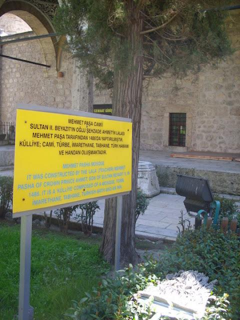 Amasya Mehmet Paşa Camii
