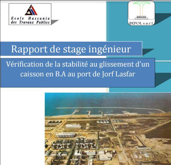 Exemple Rapport De Stage Gnie Civil Cours Gnie Civil