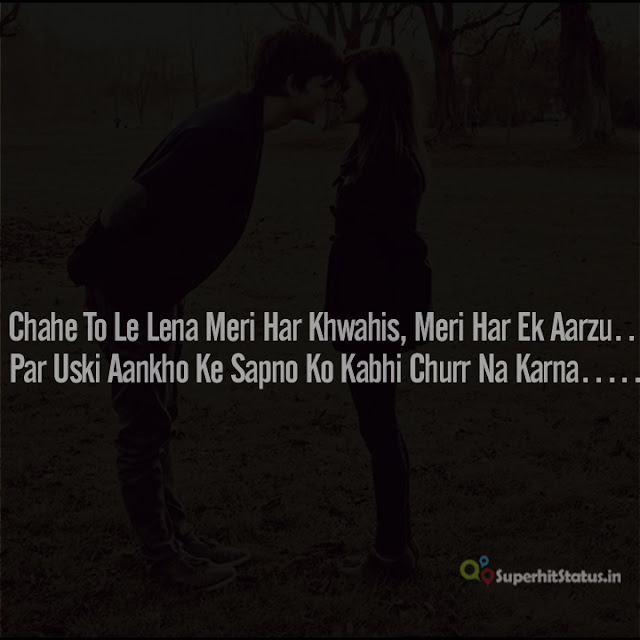 Image Of Heart Touching Love Poetry in Hindi For BoyFriends 5
