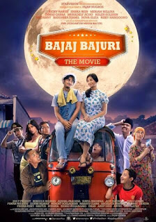 Download Film Bajaj Bajuri The Movie (2014) WEB-DL
