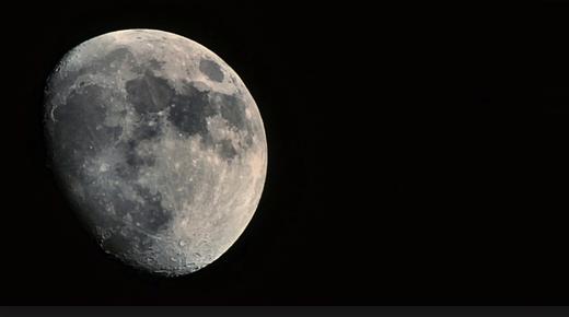 La Luna: Un fenómeno inexplicable