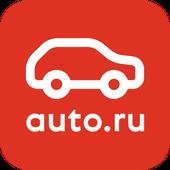 Авто.ру APK