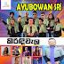 AYUBOWAN SRI LIVE IN KIRINDIWELA 2017-12-30