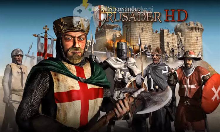 تحميل لعبة صلاح الدين القديمة مضغوطة