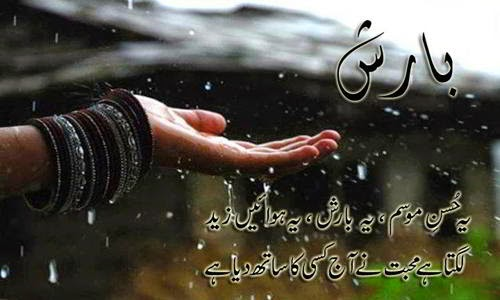 Sad Wallpapers With Quotes In Malayalam Poetry Blog Barish Poetry Collection Top 10 Barish