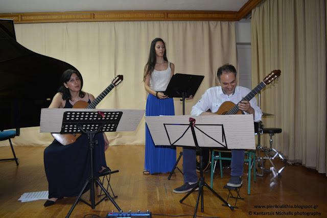 Η συναυλία των καθηγητών του Μουσικού Σχολείου Κατερίνης.