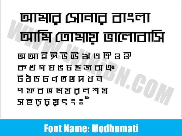 Modhumati font free download