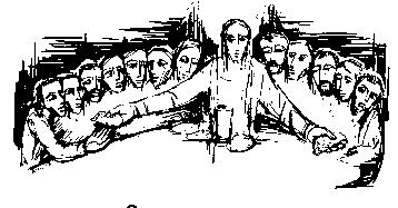 El hombre como altar (Cáliz y Altar)