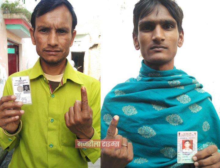 यूपी-चुनाव-मतदाता