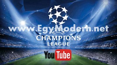 القنوات المفتوحة الناقلة لمباراة ريال مدريد واتلتيكو مدريد نهائي دوري ابطال اوروبا